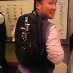 man of the FW田渕.jpg